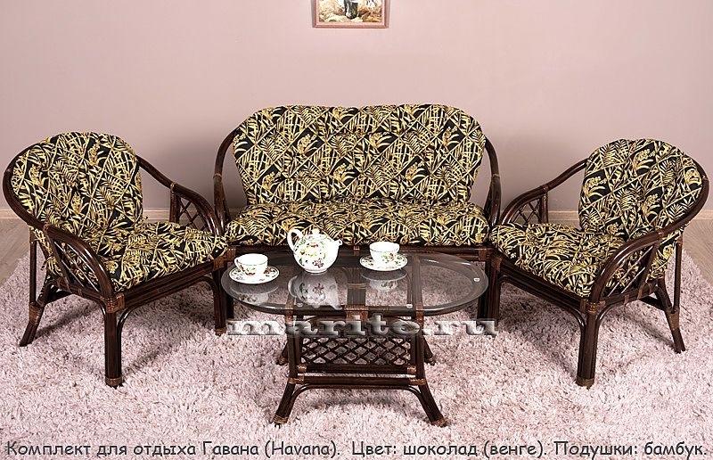 Мебель из натурального ротанга гавана индонезия