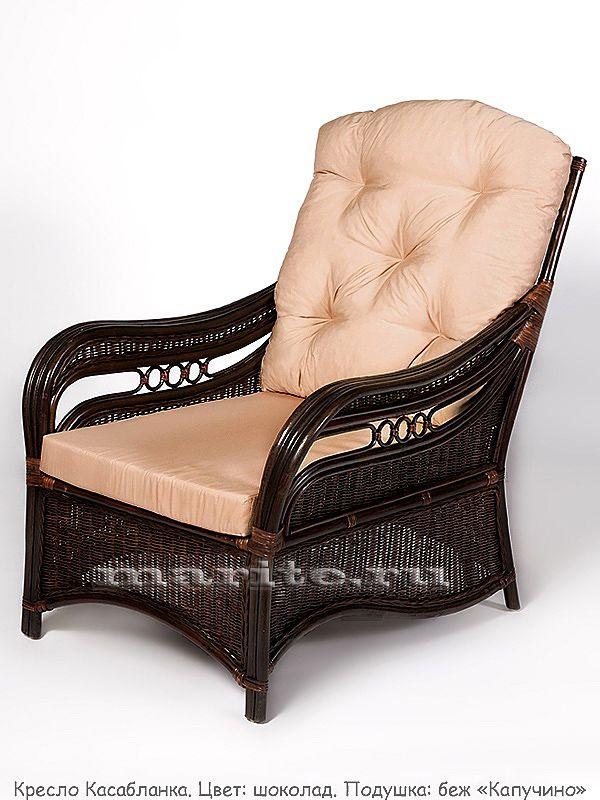 Плетеные кресла качалки стоимость