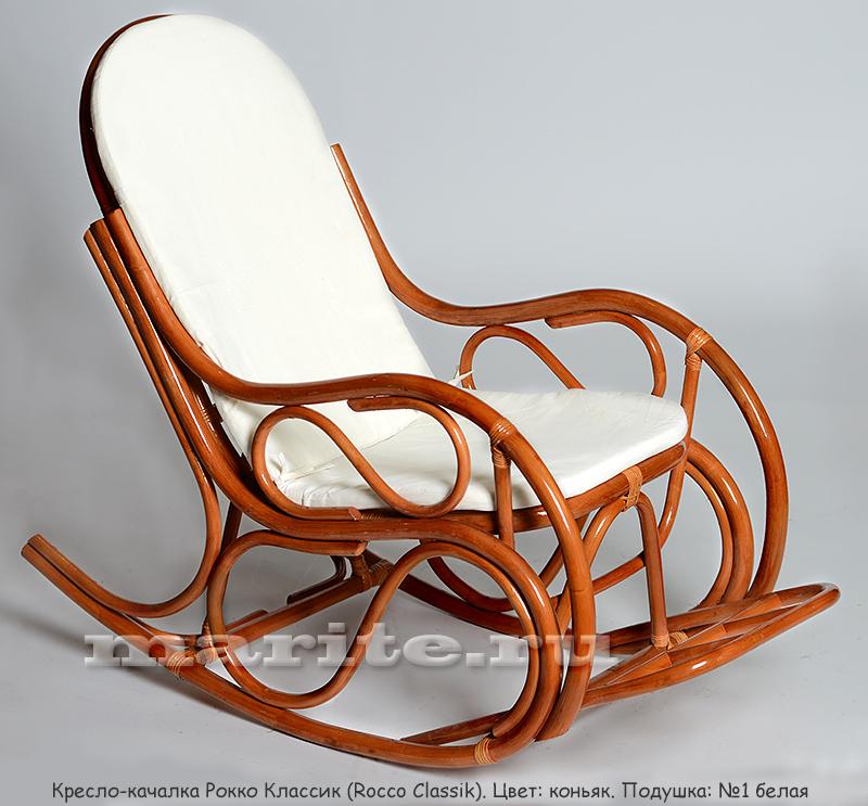онлайн. круглые кресла из ротанга