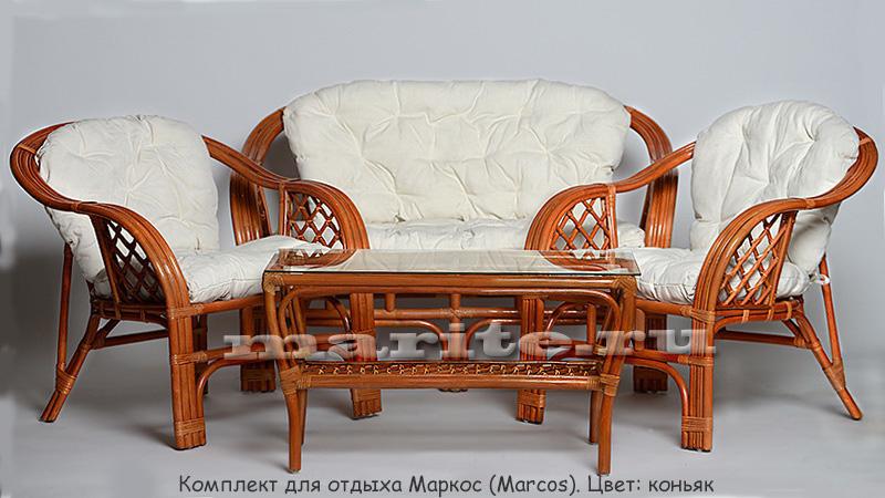 Мебель из натурального ротанга дорогая
